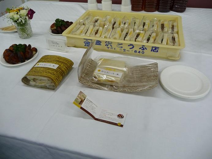 http://fuji-tofu.jp/news/%E3%81%8B%E3%82%99%E3%82%93%E3%82%82%E3%81%84%E3%81%A3%E3%81%A1%E8%A9%A6%E9%A3%9F%E4%BC%9A%20%281%29.JPG