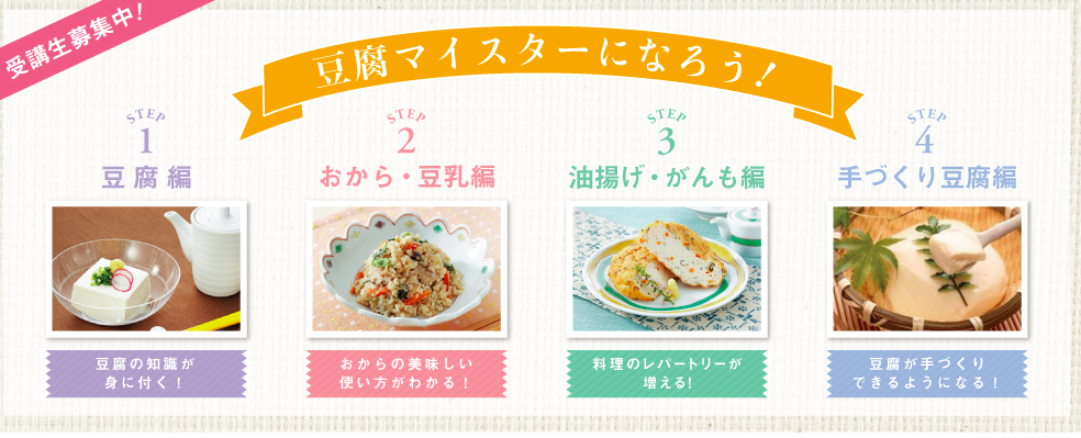 http://fuji-tofu.jp/news/%E3%82%B9%E3%82%AF%E3%83%AA%E3%83%BC%E3%83%B3%E3%82%B7%E3%83%A7%E3%83%83%E3%83%88%202016-06-21%2006.53.48.png