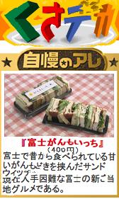 http://fuji-tofu.jp/news/%E6%B8%85%E6%B0%B4%E5%B1%8B%E9%A3%9F%E5%93%81%EF%BC%90%EF%BC%91.jpg