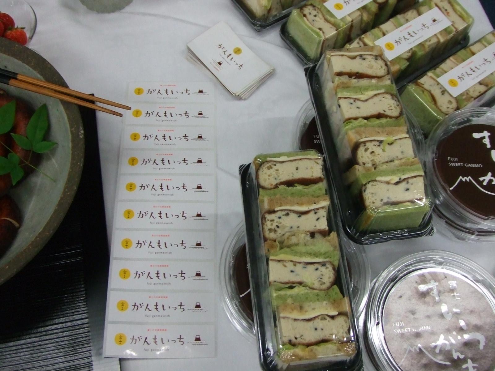 http://fuji-tofu.jp/news/0031.JPG