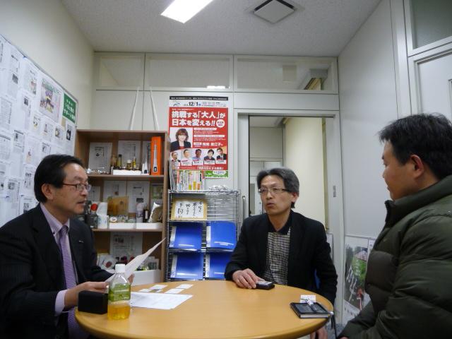 http://fuji-tofu.jp/news/2013/04/24/P1280372.JPG