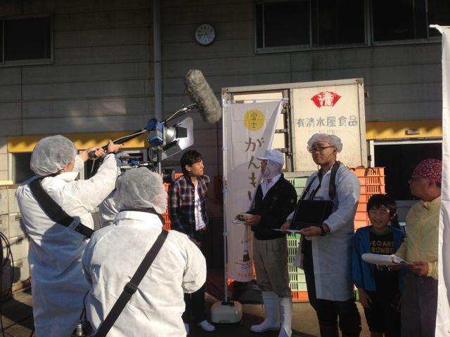 http://fuji-tofu.jp/news/NHK%E3%82%A6%E3%82%A3%E3%83%BC%E3%82%AF%E3%82%A8%E3%83%B3%E3%83%89%E4%B8%AD%E9%83%A8.jpg